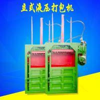 启航金属边角料压块机 20吨双缸塑料薄膜压捆机 废纸打包机厂家