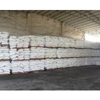 散装槽车消石灰粉,水处理生石灰生产厂家