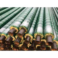 玻璃钢聚氨酯保温管道