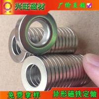 磁铁厂家直销钕铁硼强力圆形磁铁片 方形强磁 钕铁硼圆片磁环