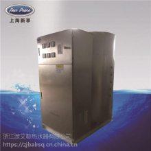 CLDR0.250型常压大功率热水炉