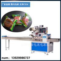 大富柿饼包装机,KT-320柿饼包装机械 可排气柿饼包装机
