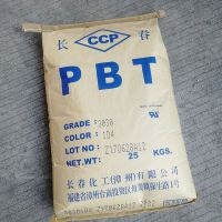 PBT树脂 台湾长春/1200m高流动工程塑料 抗紫外线 文具外壳