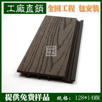 别墅室内装饰材料 门店装饰板 环保塑木集成墙面 户外木塑墙板