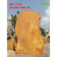 六盘水园林石,贵阳黄腊石价格