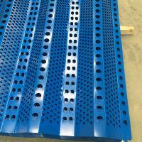 防风网原理防护范围巩义挡风墙的价格抑尘板
