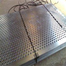 金属板冲孔网 冲孔板规格 微孔网厂家