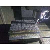深圳龙岗区坪地CNC电脑锣对外加工模具精雕铜公