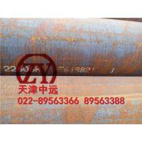 供应重庆20号钢国标无缝钢管|水压检测国标无缝钢管厂家