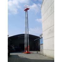 三桅柱式高空作业平台,铝合金升降机14米升降平稳