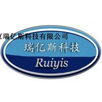 RYS-WJ-Ⅰ型高压水射流钻扩一体化装置