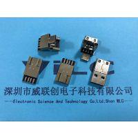 USB二合一贴片式沉板OTG公头=A公转micro