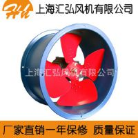 上海厂家直销九州惠普EG环保节能型管道通风机 2kw移动式轴流管道风机