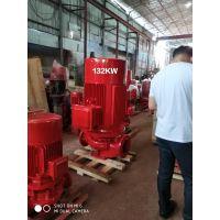 供应消防泵XBD20-130-SLH 自动喷淋泵 室外消火栓泵 高层建筑
