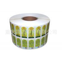 重庆厂家印刷食品不干胶 食用油标签定做 调味品瓶子贴纸