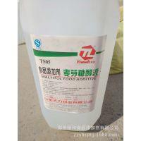 食品级麦芽糖醇液生产厂家 河南郑州哪里有卖麦芽糖醇液价格多少