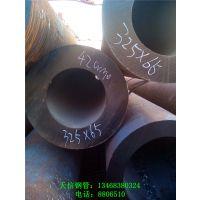 供应山东烟台42CRMO合金无缝钢管,一支价格多少,哪里有现货。