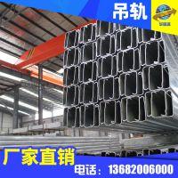 华信达生产吊轮滑道供应各类推拉门热镀锌金属滑轨/门滑轮导轨