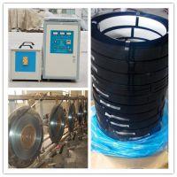 钢带发蓝超音频退火设备、包装钢带、铁皮钢带烤蓝退火机