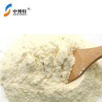 中博特急速成长乳猪奶粉北京厂家直供1袋包邮