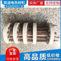 供应耐高温辐射管加热器回火炉用辐射管渗碳炉用辐射管发热器
