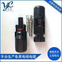 厂家生产光伏mc4光伏接头连接器mc4插头公母对接头太阳能光伏插头