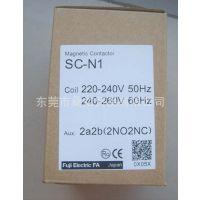 厂家批发富士接触器电磁开闭器SC-N1 AC220V全新原装正品假一罚十