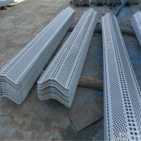 煤场防风抑尘网 料场防风网厂家 金属喷塑挡尘墙