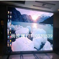 ZRGG-P3室内全彩显示屏 婚庆led显示屏