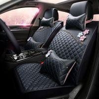 现代新索纳塔八伊兰特悦动朗动名图IX35新款专用坐垫全包汽车座垫