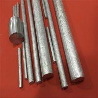 兴兴尚厂家直销 锌棒 锌合金块 耐腐蚀锌条