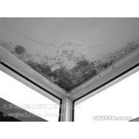 甘露园阳台防水|露台免砸砖维修防水