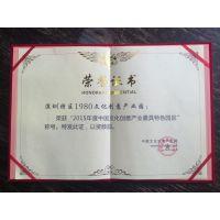 深圳专业展会活动策划团队、三和广告有限公司
