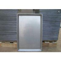 鹏翔不锈钢(在线咨询)|杭州冻盘|冻盘价格