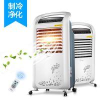 贵州 贵阳 安顺美的总代理商经销商美的AD120-S空调扇《153-5612-1492》