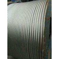 厂家直销高低压架空线-钢芯铝绞线规格齐全价格低廉品质优良