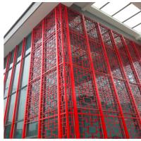 型材挤压铝扁管组合铝窗花幕墙装饰抗风能力达9级以上