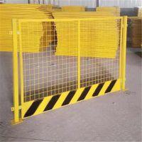 基坑围栏网厂供应低碳钢丝坑基临边围栏网@安平聚光定制