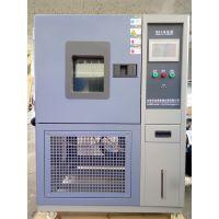 优卓立式80L高低温交变试验箱现货供应