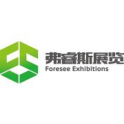 2019 年 2 月法兰克福(胡志明)国际汽配展&摩托车展