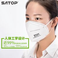 SATOP防雾霾花粉粉尘病菌PM2.5口罩KN95级别男女防颗粒物盒装5只