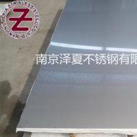 南京不锈钢拉丝板酒店整套厨具制作材料 不锈钢板厂家