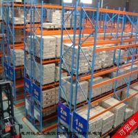 重型仓储、横梁式、托盘、 重型仓库货架设计定制批发