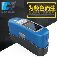 彩谱光泽度计 CS-300精准稳定光泽度计 单角度塑胶金属光泽度计