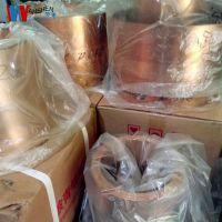 冲压C17200铍铜厂家直销现货 电极无火花 高弹性铍铜带