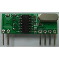 供应RXB55接收模块 低功耗超外差接收模块RXB55