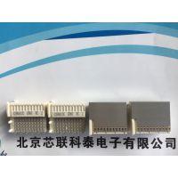 354150带屏蔽55针ERmet 2.0毫米PCB连接器ERNI