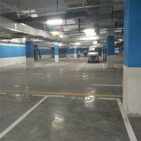 从化厂房地坪翻新-混凝土硬化工程-番禺水泥固化地坪