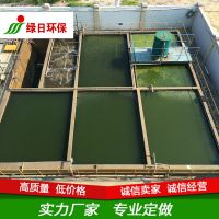 汕尾猪场污水处理设备成本是多少 绿日环保