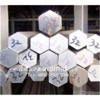 六角铝棒,6061-T6铝合金六角棒生产螺丝专用